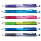 【奇奇文具】飛龍牌Pentel PL-105 ENERGIZE-X 0.5mm 自動鉛筆