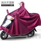 電瓶車雨衣成人單雙人加大加厚加寬電動摩托車騎行防水遮雨披