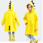 兒童雨衣新款幼兒園雨衣男女童小恐龍防水雨披小學生寶寶雨衣zzy2985『伊人雅舍』