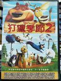 挖寶二手片-P11-048-正版DVD-動畫【打獵季節2 】-國英語發音