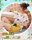 春秋睡衣女夏季薄款純棉短袖學生兩件套裝韓版可愛家居服女士夏天『摩登大道』