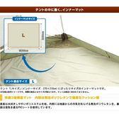 LOGOS 日本防水地墊 L 260X200cm 地墊 防水 71809604|露營│帳篷