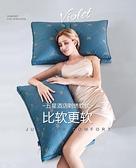 枕頭系列 羽絲絨酒店枕頭芯護頸椎枕助睡眠家用 幸福第一站