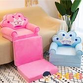 沙發椅卡通兒童折疊沙發寶寶加長座椅凳子男女孩公主懶人躺【淘嘟嘟】