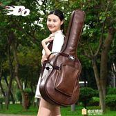 虧本促銷-吉他包40寸41寸民謠木吉他包個性皮加厚防水後背吉他琴包袋背包
