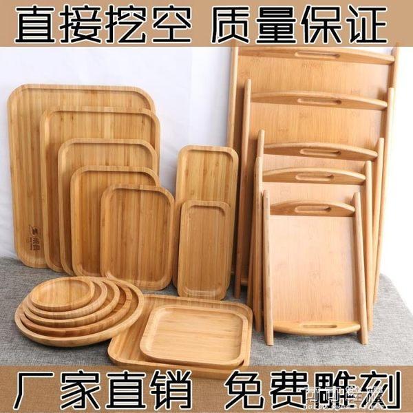 定制日式竹制木托盤實木盤長方形竹盤木盤子木質托盤圓盤茶盤燒烤盤 可可鞋櫃