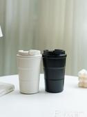 咖啡杯日本簡約保溫杯咖啡杯便攜男女水杯學生不銹鋼車載隨手杯馬克杯子 非凡小鋪