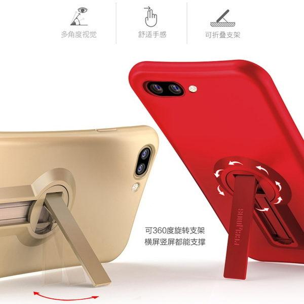 蘋果 iPhone8 Plus iPhone7 Plus iPhoneX iPhone6s i6 手機殼 全包覆 360度 支架 磨砂 簡約 素面 保護套 手機套
