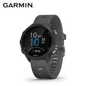 Garmin Forerunner 245 GPS腕式心率跑錶_深灰
