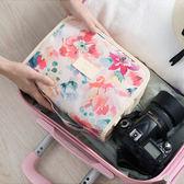 ✭米菈生活館✭【B63】花草系列收納洗漱包 便攜 旅行 收納 整理 分類 衣物 分裝 海關 出國