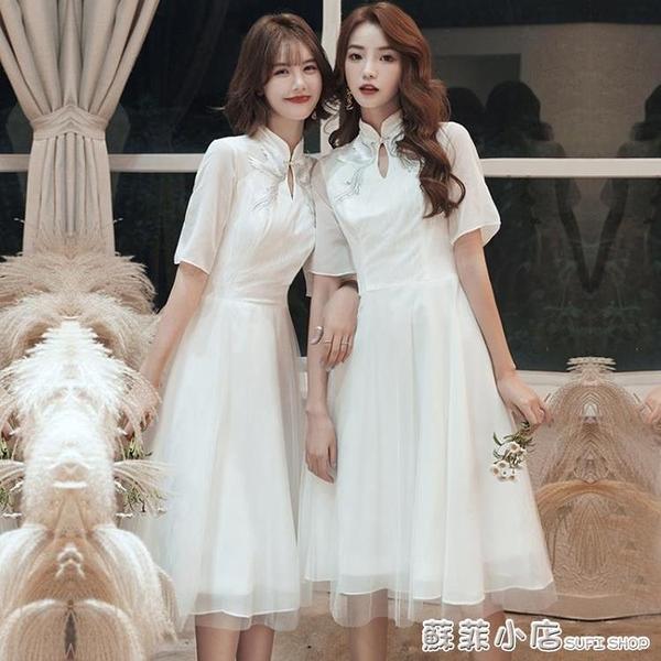 中式伴娘服女仙氣質學生2021新款春中長款姐妹團成人禮禮服裙結婚 范思蓮恩