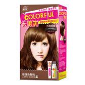 卡樂芙優質染髮霜巧克力棕【康是美】