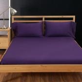 床笠單件全棉床墊套1.5米純棉床單床罩床套1.8床席夢思保護套 ZJ2211【雅居屋】TW