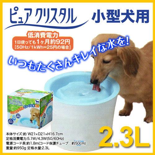 [寵樂子]《日本GEX2代新款》小型犬用淨水飲水器2.3公升