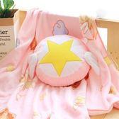 可愛卡通百變小櫻抱枕靠墊枕被子空調毯兩用魔卡小可毛毯子抱枕毯CY『韓女王』