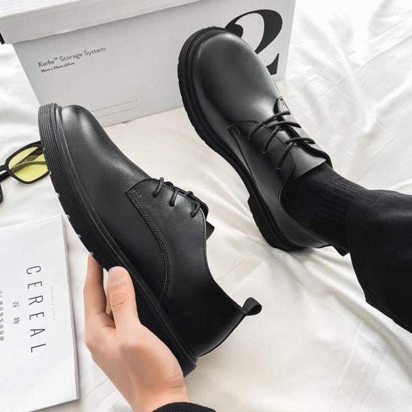 夏季皮鞋男韓版潮流休閑透氣青少年英倫黑色小皮鞋商務正裝西裝鞋 璐璐生活館