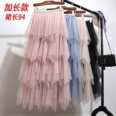 長裙到腳踝可愛網紗群多層次蛋糕裙半身裙春秋女裙子超仙長款紗裙 - 風尚3C
