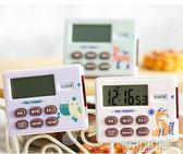 計時器 卡通時間管理器學生提醒鬧鐘秒錶倒計時靜音考研 青山市集