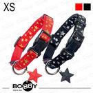 狗日子法國《Bobby》星耀項圈 XS號 2Kg迷你犬、幼犬適用