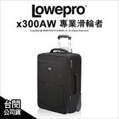 Lowepro 羅普 Pro Roller 專業滑輪者 x300AW 後背包 相機包 拉桿箱 公司貨 ★24期免運★薪創數位