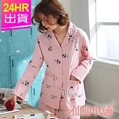 哺乳衣 粉 自然生活 棉質長袖孕婦裝月子服 舒適居家服睡衣  仙仙小舖