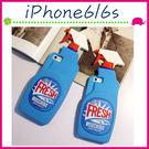 Apple iPhone6/6s 4.7吋 Plus 5.5吋 清潔劑造型背蓋 惡搞手機殼 矽膠保護套 塗鴉手機套 個性保護殼 創意