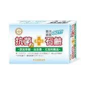 蜂王 抗菌石鹼(80g)【小三美日】