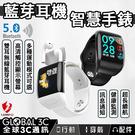 LEMFO G36 雙耳無線藍芽耳機+智慧手錶 藍芽5.0 訊息通知/心率/記步/運動