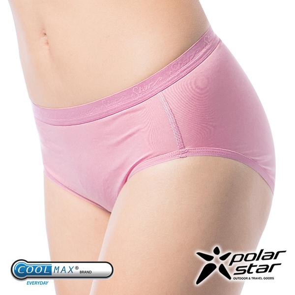 PolarStar 台灣 女 coolmax® 涼感纖維 排汗快乾三角內褲『粉紅』P10169 中腰 透氣 抗菌 抗靜電