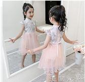 女童洋裝女童洋裝夏裝新款超洋氣小女孩公主裙網紅裝蓬蓬紗裙子 至簡元素
