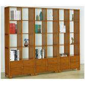 書櫃 書櫥 SB-354-1A 宙斯7尺書櫃【大眾家居舘】