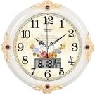 歐式靜音掛鐘客廳墻上臥室時鐘家用掛表創意簡約時尚石英鐘表