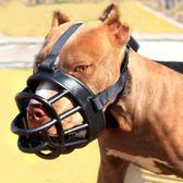 狗狗嘴套可調節防咬硅膠中大型犬羅納威卡斯羅狗口罩訓犬寵物用品【快速出貨】