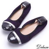 【Deluxe】全真皮典雅麂皮拼接圓頭娃娃鞋(紫)