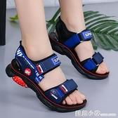 男童涼鞋2020新款夏季小孩沙灘鞋中大童皮涼鞋兒童寶寶軟底涼鞋子 蘇菲小店