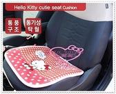 小花花日本精品Hello Kitty汽車椅墊 坐墊 汽車坐墊 辦公椅墊 紅色格紋坐姿 34078501