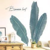 小清新溫馨臥室房間布置背景墻面貼紙創意墻上裝飾品墻貼畫芭蕉葉ღ夏茉生活YTL