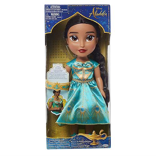 《 Disney 迪士尼 》迪士尼公主 阿拉丁 - 茉莉娃娃(綠)╭★ JOYBUS玩具百貨