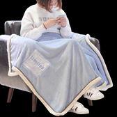 珊瑚絨小毛毯被子加厚空調毯法蘭絨毯子夏季辦公室午睡毯單人薄款