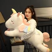 獨角獸公仔毛絨玩具可愛超軟女生床上抱著睡覺布娃娃抱枕【輕奢時代】