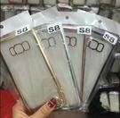 King*Shop~適用三星 S8 S8plus 手機保護殼 電鍍TPU軟殼