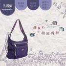 Volee飛行包 - 趣旅行三用肩背包 法國紫