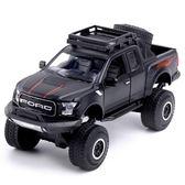 猛禽皮卡改裝越野車大腳合金慣性回力小汽車模型兒童玩具擺件  遇見生活