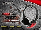 新竹【超人3C】KINYO EM-3652 頭戴式立體聲耳機麥克風