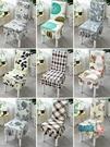 椅子套 椅子套罩家用餐廳連體餐椅套椅墊套裝簡約彈力通用餐桌座椅凳子套