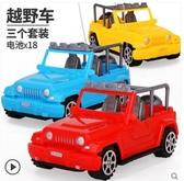 模型玩具 慣性車兒童耐摔仿真模型玩具車嬰兒2-3歲男孩寶寶四驅越野小汽車 城市科技