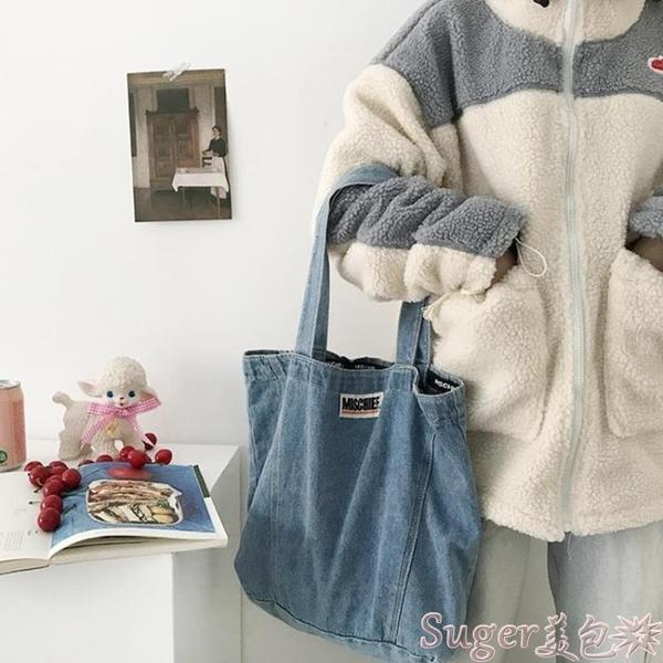 牛仔包春夏款原創帆布包牛仔文藝復古大容量單肩包日系新款百搭手拎袋包 suger