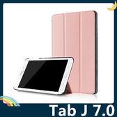 三星 Tab J 7.0 T285 多折支架保護套 類皮紋側翻皮套 卡斯特 超薄簡約 平板套 保護殼