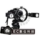 【EC數位】 多功能O型支架 閃光燈支架 附雙熱靴 可接腳架 外閃 攝影燈 麥克風 接收器