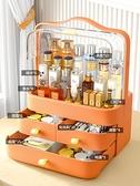 化妝品收納盒化妝刷口紅亞克力家用護膚品梳妝